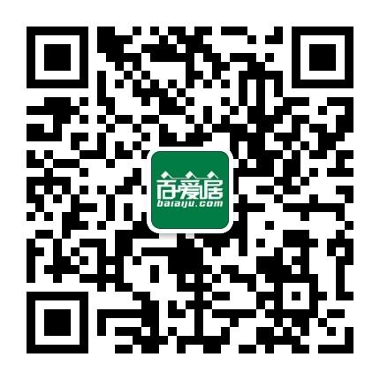 微信图片_20200411095016.jpg